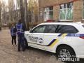В Киеве нашли изнасилованного мужчину - СМИ