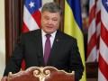 Порошенко - НАТО: Умиротворение агрессора не решит проблем