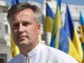 На встрече с фракцией БПП президент предложил уволить Наливайченко - СМИ