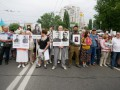 В Киеве проходит акция Бессмертный полк