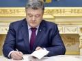 Порошенко подписал закон о свободе передвижения переселенцев
