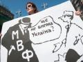 Урезать расходы, поднять тарифы. Что обещает Киев в обмен на деньги МВФ