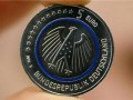 В Германии выпустили монету при помощи уникальной технологии
