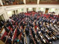 Рада отправила проект бюджетной резолюции на доработку