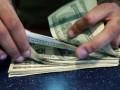 СМИ: Обама вскоре представит своего кандидата на пост главы Всемирного банка
