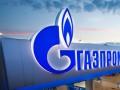 Путин определил условие отмены монополии Газпрома