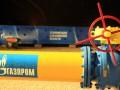 Газпром поставил на оккупированный Донбасс 1,2 млрд кубов газа