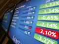 Цены на нефть перешли к росту после вчерашнего обвала