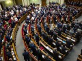 Нардепы приняли законопроект о совершенствовании администрирования налогов