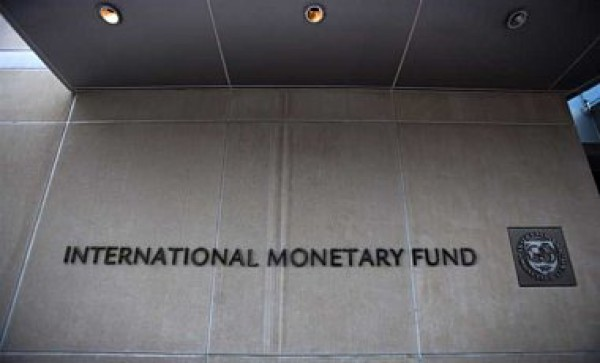 МВФ пересмотрел прогноз поВВП Украины