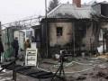 ОБСЕ призвала немедленно прекратить огонь в Донбассе