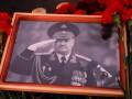 На могиле российского генерала флаги ДНР – журналист