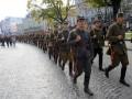 Во Львове сегодня пройдет Марш славы УПА