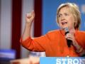 Хиллари Клинтон допустила выдвижение в президенты