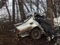 Под Волновахой в ДТП погибли два человека