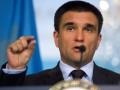 Климкин: С назначением посла Венгрии вопросов нет