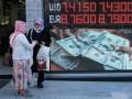 Эксперт призвал не питать иллюзий относительно роста мировой экономики