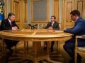 Национальное антикоррупционное бюро возглавил Артем Сытник