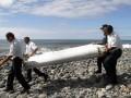 Катастрофа MH370: Поиски проводятся в пределах зоны, где произошло крушение