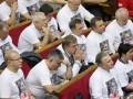 Нардепы Павелко  и Сергиенко официально исключены из фракции Батьківщина