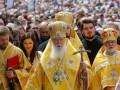 У Филарета объяснили цель назначения экзархов