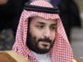 Кронпринц Саудовской Аравии впервые прокомментировал убийство журналиста