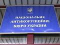 Журналистов выгнали из заседания НАПК по конфликту интересов в ФФУ