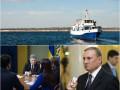 Итоги выходных: Трагедия в Затоке, дело Ефремова и интервью Порошенко