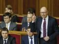 После Яценюка: СМИ узнали, каким будет новый Кабмин