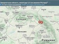 На Западной Украине зафиксировали два землетрясения