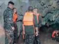 После девяти дней поиска в Таиланде нашли исчезнувших подростков
