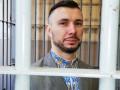 Дело Маркива: Еврокомиссию просят направить наблюдателей на апелляцию