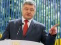 Порошенко в Славянске: Мы вернем оккупированные территории