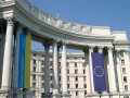 МИД направит ноту протеста из-за визита Шойгу в Крым