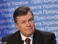 Украина попросит Канаду помочь с поиском авторов книги Януковича