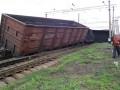 В Винницкой области с рельсов сошел товарный поезд