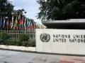 Главное 18 октября: Нищета ООН и вопросы Зеленского
