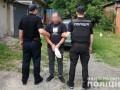 Киевский таксист посадил на цепь пассажира, не заплатившего за поездку в Сумы