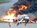 Появилось новое видео авиакатастрофы в Шереметьево