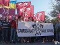 В Киеве активисты вышли на акцию за свободное владение оружием