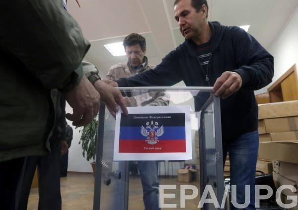 """ЛНР и ДНР ожидают """"выборы"""""""