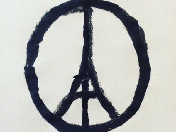 Встолице франции эвакуирован район около Эйфелевой башни