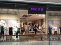 Голландский производитель одежды Mexx признан банкротом