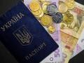 Время перемен: что изменится для работающих украинцев с 1 мая