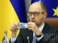 Яценюк заработал почти два миллиона гривен за год