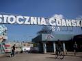 Ъ: У одного из донецких мультимиллионеров возникли проблемы с польскими властями