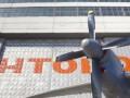 ГП Антонов имеет десять самолетов на стадии производства