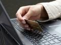 Онлайн-расчеты: Как обезопаситься от потери денег