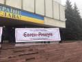 Порошенко прошел в ЦИК через черный ход - журналистка