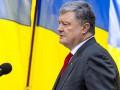 Порошенко сделал еще одно заявление по НАТО